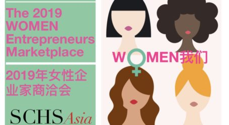 The 2019 WOMEN Entrepreneurs Marketplace