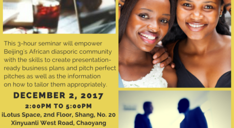Africa 2.0 Presents: From Plan Pitch Saturday, Dec. 2nd, 2017