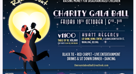 Roundabout's Charity Gala Ball – Celebrating 10th Anniversary