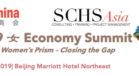 2019 WOMEN'S ECONOMY SUMMIT